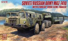 Mô hình lắp ghép xe quân sự MAZ-7410