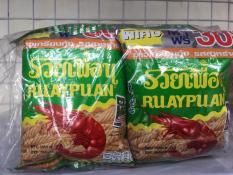 Lốc 12 gói Snack tôm RuayPuan Thái lan – Hương vị rong biển