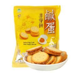 Bánh Quy Sốt Đường Nâu Trứng Muối Đài Loan Cực Ngon 180gr (NCFOODVN)