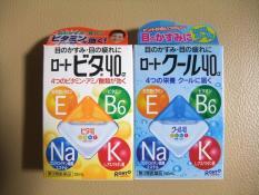 Thuốc Nhỏ Mắt Rohto Vitamin 12ml từ Nhật Bản