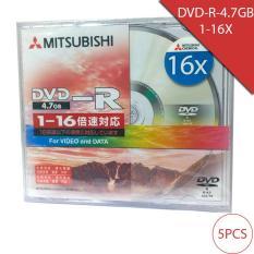 Đĩa trắng DVD-R 4.7Gbps/ghi 120Min/16X Mitsubishi Model number-CDHR47J1-V2.1 (5 chiếc)