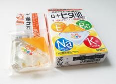 Thuốc nhỏ mắt Rohto Nhật Bản 12ml Vàng
