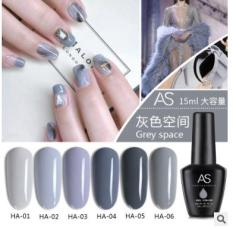 Set sơn gel AS xám Space Grey 6 màu