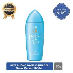 Gel chống nắng ẩm mịn khô thoáng bảo vệ da ngăn sạm nám từ tơ tằm trắng Senka Perfect UV Gel 80g