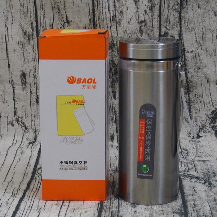 Bình Giữ Nhiệt Inox 1200 ml Giữ Nhiệt Tối Ưu Hơn 8H Thương Hiệu BaoL