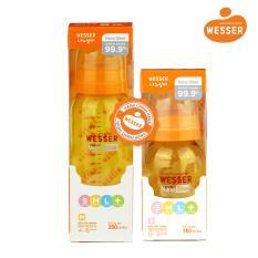 Bộ 2 bình sữa Wesser Nano Silver cổ hẹp 140ml và 250ml ( Màu vàng)