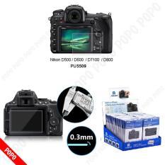 Miếng dán màn hình máy ảnh cường lực Nikon D500/D600/D7100/D800