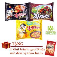 Bộ 3 gói mì cay 3 vị Samyang Hàn Quốc + tặng 1 gói bánh gạo Nhật vị tôm hùm [SuPhat Shop]