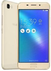 Điện thoại Asus Zenfone 3S Max – 3GB/32GB – Bảo hành 12 tháng