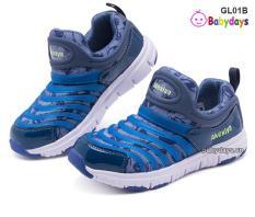 Giày mọi giày lười cho bé GL01B