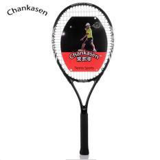 Vợt Tennis tặng 5 quấn cán vợt
