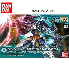 Mô hình Gundam Bandai 1/144 HGBD 001 Gundam Age II Magnum Serie HG Build Divers