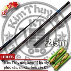 Cần Câu Tay Giá rẻ KT-CTGR-A 2.5m (*Kim Thủy) + Tặng kèm 2 bộ dây câu, phao câu, chì câu, lưỡi câu (Miễn phí vận chuyển)
