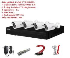 Trọn bộ 4 camera giám sát Dahua HD CVI 2.0 Megapixel HAC-HDW1200SP-S3