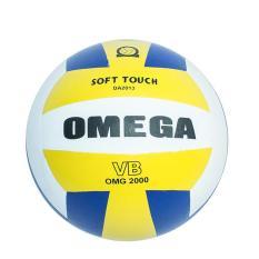 Bóng chuyền Omega VB 2000 da PVC Tặng kim bơm, túi lưới Bóng chuyền giá rẻ hàng tốt cho nam nữ