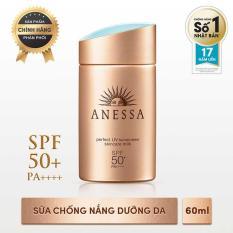Sữa chống nắng kiềm dầu bảo vệ hoàn hảo không nhờn rít Anessa Perfect UV Sunscreen Skincare Milk – SPF 50+, PA++++ – 60ml