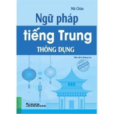 Sách – Ngữ pháp tiếng Trung thông dụng 40 – 139k