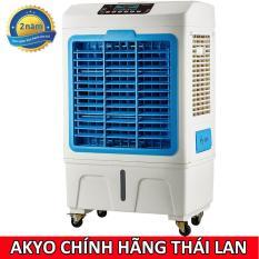 Quạt điều hòa không khí Akyo E4000 nhập khẩu Thái Lan