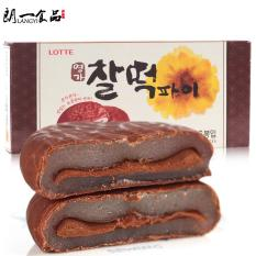Bánh socola mật ong Hàn Quốc 225g