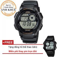 Đồng hồ nam dây nhựa Casio Anh Khuê AE-1000W-1AVDF + Tặng đồng hồ thể thao Q&Q.