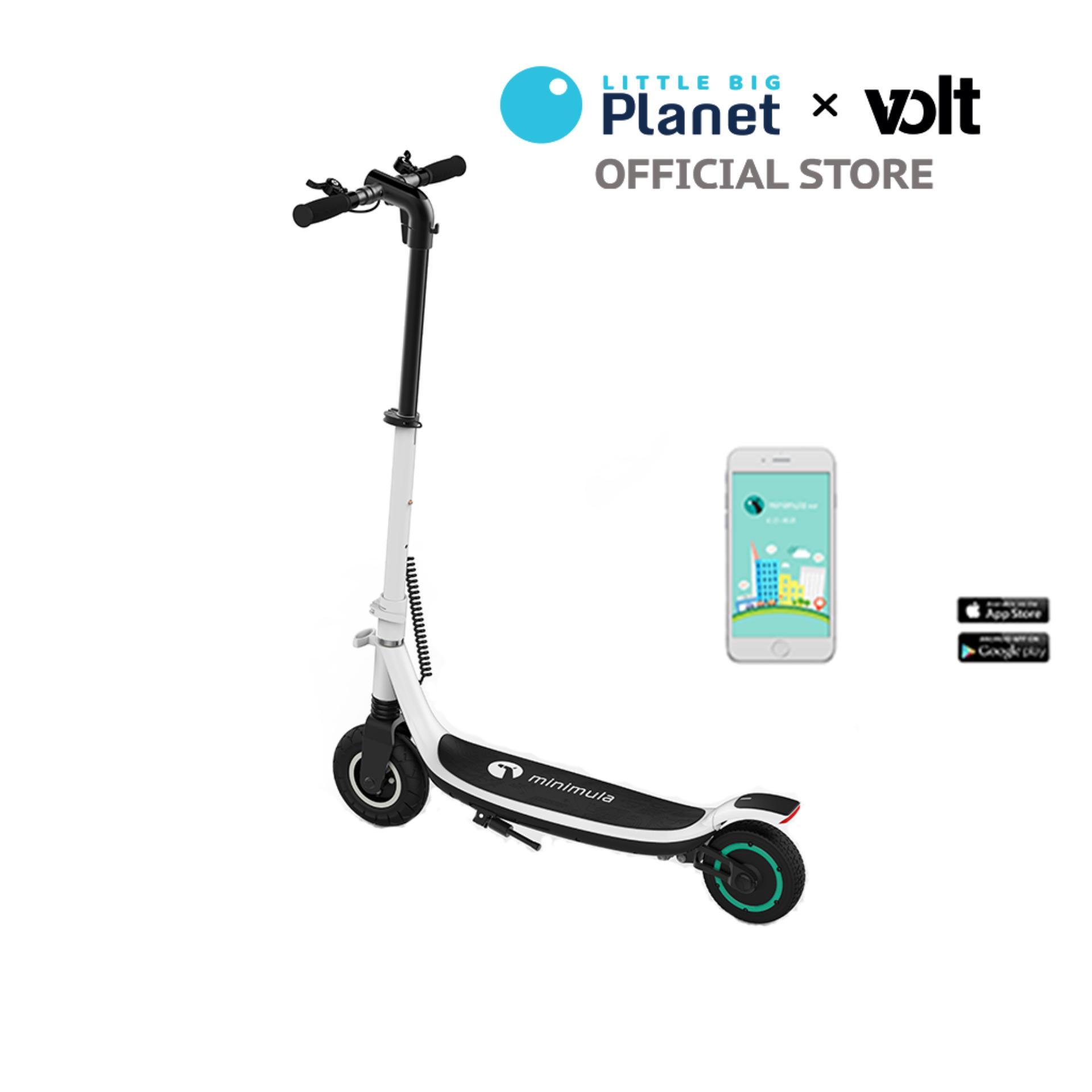Xe scooter điện MINIMULA EVO – Hàng Công nghệ Pháp