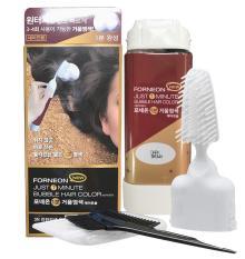 Lược nhuộm tóc thông minh phủ tóc bạc Forneon Nhập khẩu Hàn Quốc thế hệ mới được cấp phép của bộ y tế (Đen, Nâu Trầm)