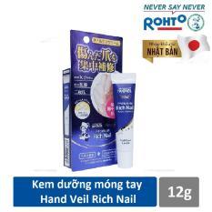 Kem dưỡng móng tay Mentholatum Hand Veil Premium Rich Nail 12g ( Nhập khẩu từ Nhật Bản)