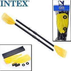 Mái chèo CAO CẤP kiểu Pháp INTEX 59623