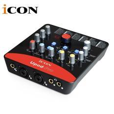 Soundcard USB hát online – ICON Upod Pro