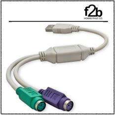 CÁP USB ra PS/2