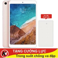 Xiaomi Mipad 4, Mi pad4, Mi pad 4 32GB Ram 3GB Kim Nhung – Hàng nhập khẩu + Cường lực
