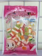Kẹo dẻo Jongkol Thái Lan 55gram