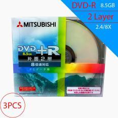 Đĩa trắng DVD+R/2 Layer dung lượng cao 8.5Gbps/ghi 120Min/8X Mitsubishi Model number-DTR85H1 (1 chiếc)