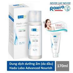 Dung dịch dưỡng ẩm tối ưu cho da dầu Hada Labo Advanced Nourish Lotion 170ml + Tặng Kem rửa mặt Hada Labo 25g