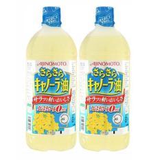 2 chai dầu ăn hoa cải Ajinomoto nội địa Nhật Bản