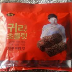 Bánh Yến Mạch Chocolate Hàn Quốc