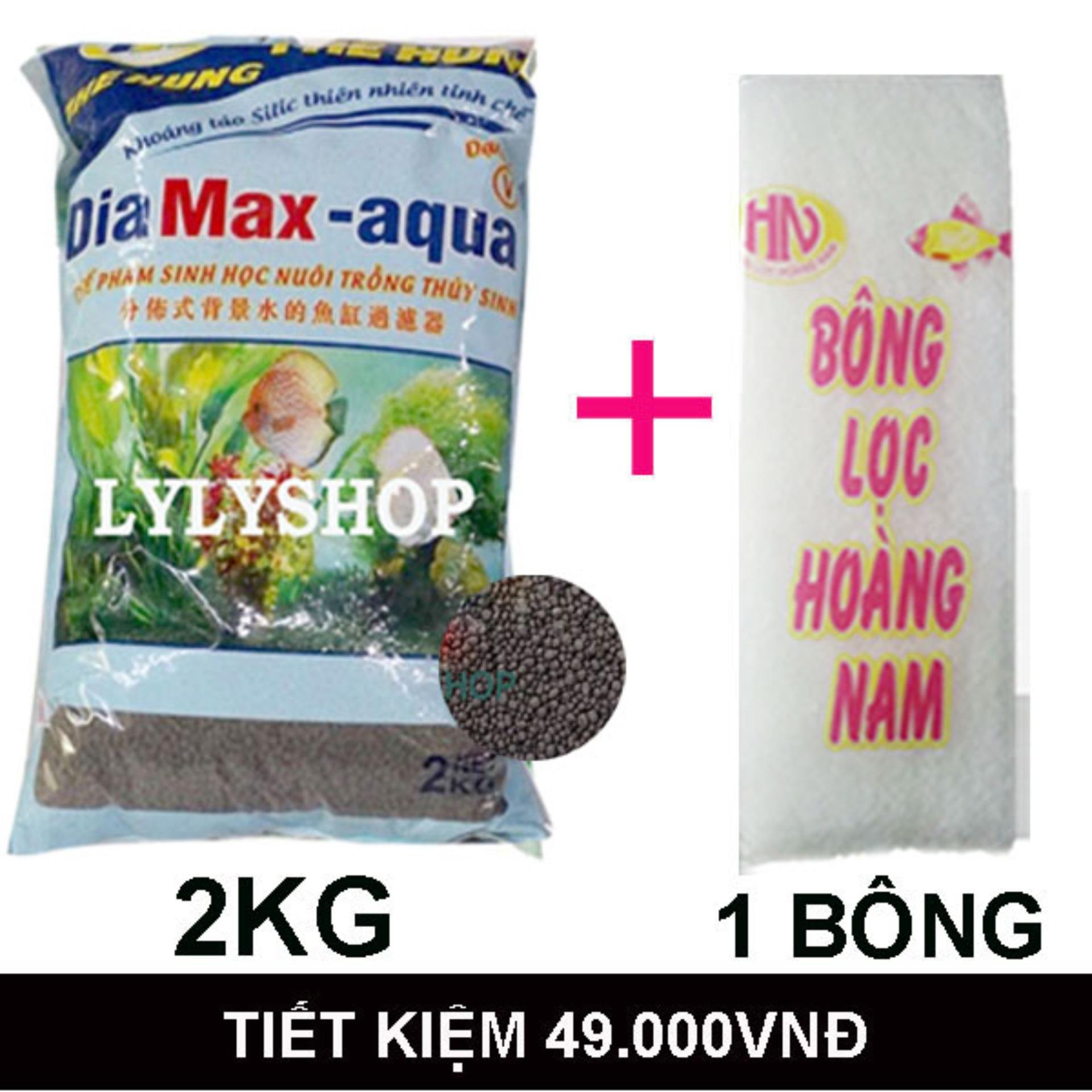 BỘ PHÂN NỀN DIA MAX- AQUA 2KG (XANH) + BÔNG LỌC, VẬT LIỆU LỌC NƯỚC HỒ THỦY SINH