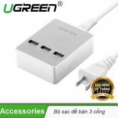 Bộ sạc để bàn 3 cổng USB 20W max UGREEN CD101 20360 – Hãng phân phối chính thức