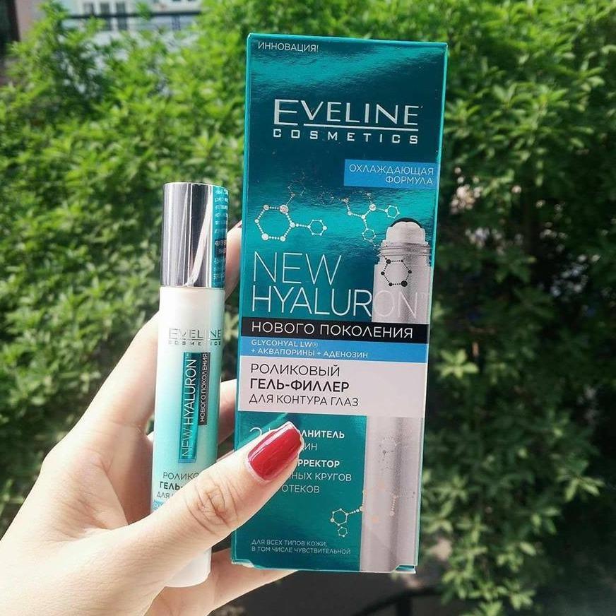 Lăn trị thâm quầng mắt Eveline New Hyaluron 15ml