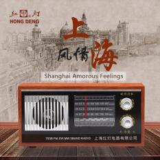 ĐÀI RADIO FM GỖ GIẢ CỔ HỒNG ĐĂNG HONGDENG HD-753B