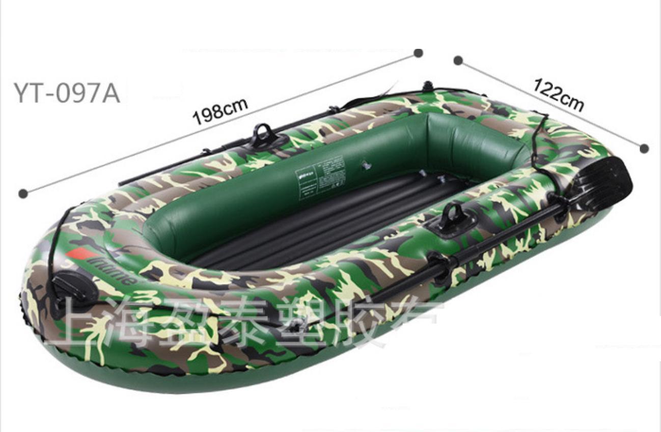 Thuyền bơm hơi 2 người cao cấp Intime chịu lực 150kg (Tặng 2 mái chèo + bơm tay)