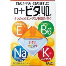 Combo 05 lọ thuốc nhỏ mắt Rohto Nhật Bản 12ml (màu vàng)
