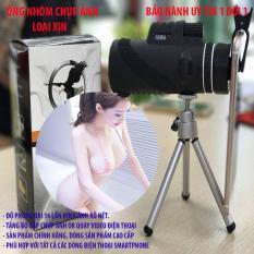 Ong nhom nhin xuyen tuong – Ống nhòm siêu nét giá rẻ, tích hợp chức năng quay phim, chụp hình điện thoại.