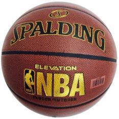 Bóng rổ số 7 Spalding NBA da PU cao cấp (đạt tiêu chuẩn thi đấu) + Tặng kim bơm + Lưới đựng bóng