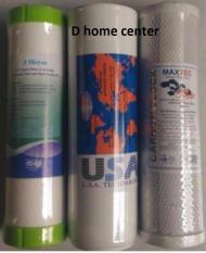 Bộ lõi lọc thô số 1, 2, 3 dành cho máy lọc nước RO