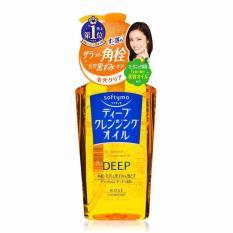Dầu tẩy trang Kosé Softymo Deep Cleansing Oil dầu JOJOBA – Hàng Nhật nội địa