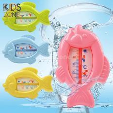 Nhiệt kế đo nhiệt độ nước tắm cho bé hình cá CB40