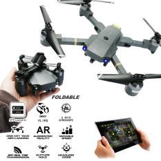 Mua flycam mini giá rẻ, Mua flycam mini – Máy bay điều khiển từ xa XT-1 kết nối Wifi 2.4 GHz quay phim, chụp ảnh Full HD 720P. Bảo hành 1 đổi 1 dài hạn