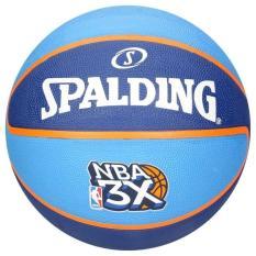 Quả bóng rổ Spalding NBA 3X Official Outdoor size7 + Tặng bộ kim bơm bóng và lưới đựng bóng