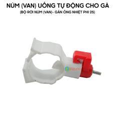 20 Xi lanh tiêm thuốc , vắc xin cho gia súc gia cầm